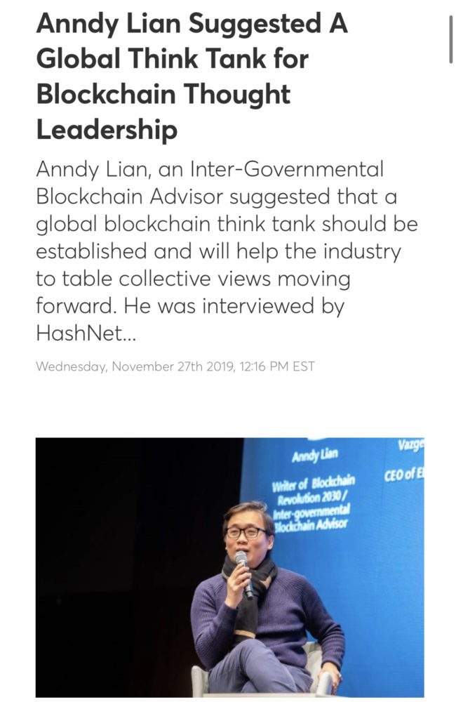 , ABC News: Anndy Lian Suggested A Global Think Tank for Blockchain Thought Leadership, Blockchain Adviser for Inter-Governmental Organisation | Book Author | Investor | Board Member